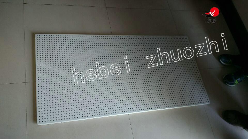600X1200工程铝扣板