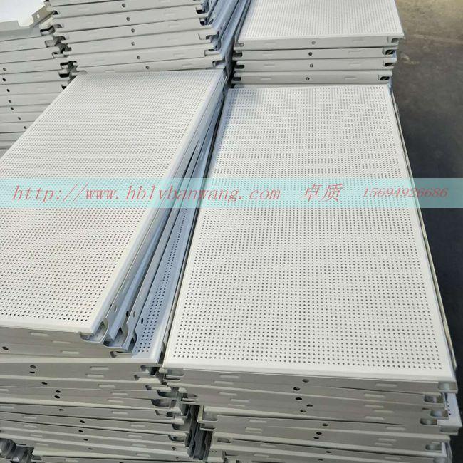 铝板吸音板